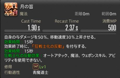 f:id:jinbarion7:20210216144230p:plain