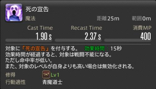 f:id:jinbarion7:20210216144325p:plain
