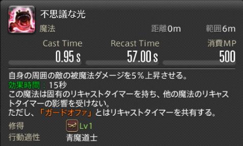 f:id:jinbarion7:20210216144340p:plain