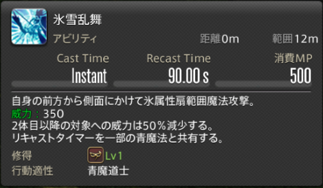 f:id:jinbarion7:20210216144453p:plain
