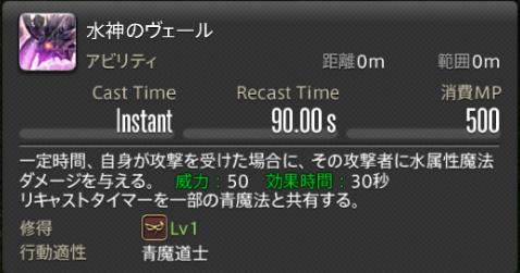 f:id:jinbarion7:20210216144506p:plain