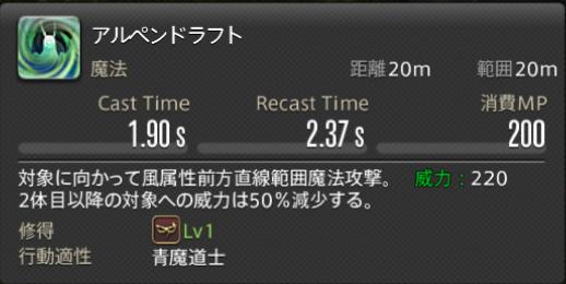f:id:jinbarion7:20210216144521p:plain