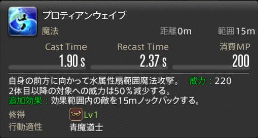 f:id:jinbarion7:20210216144536p:plain