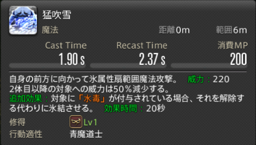 f:id:jinbarion7:20210216144550p:plain