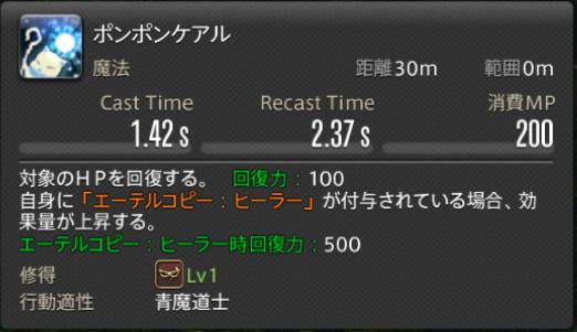 f:id:jinbarion7:20210216144722p:plain