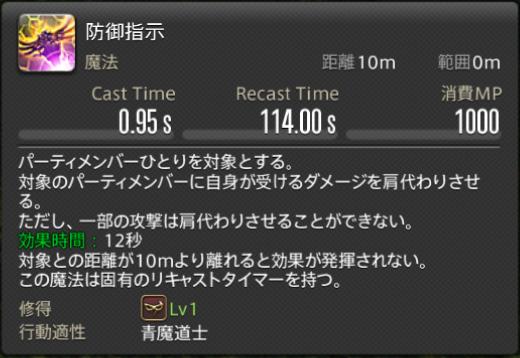f:id:jinbarion7:20210216144809p:plain