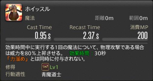 f:id:jinbarion7:20210216144853p:plain