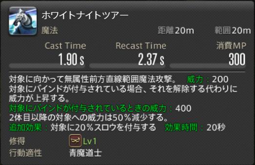 f:id:jinbarion7:20210216144906p:plain