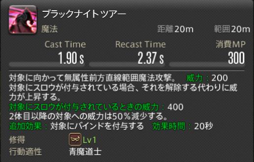 f:id:jinbarion7:20210216144921p:plain