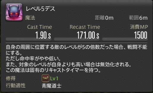f:id:jinbarion7:20210216144945p:plain
