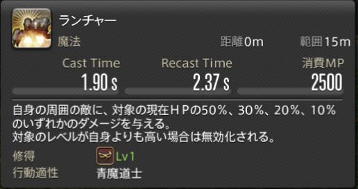 f:id:jinbarion7:20210216145000p:plain