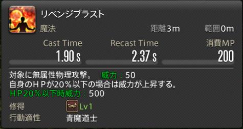 f:id:jinbarion7:20210216145044p:plain