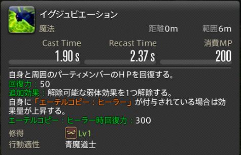 f:id:jinbarion7:20210216145113p:plain