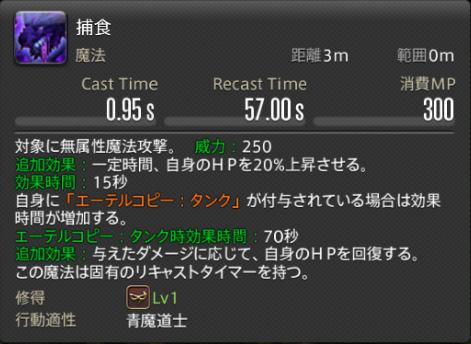 f:id:jinbarion7:20210216145142p:plain