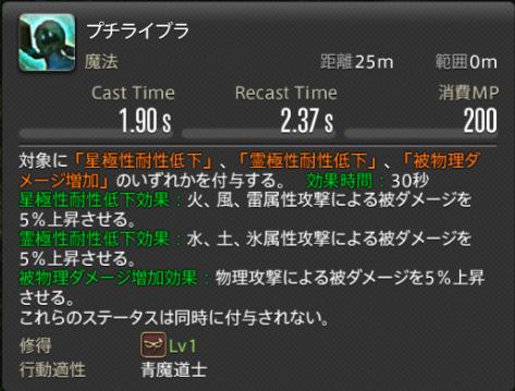 f:id:jinbarion7:20210216145157p:plain
