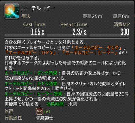 f:id:jinbarion7:20210216145214p:plain