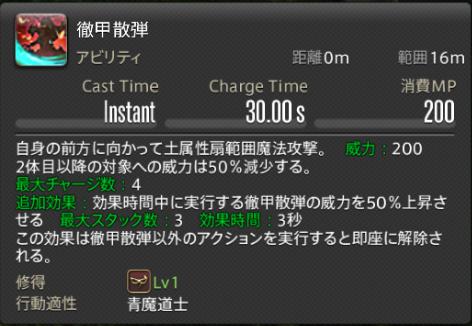 f:id:jinbarion7:20210216145229p:plain