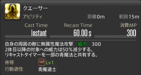 f:id:jinbarion7:20210216145244p:plain
