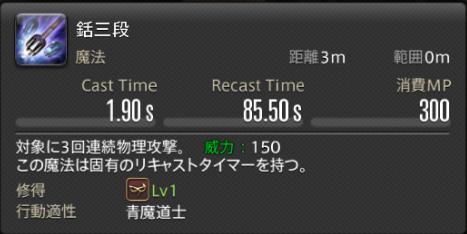 f:id:jinbarion7:20210216145358p:plain