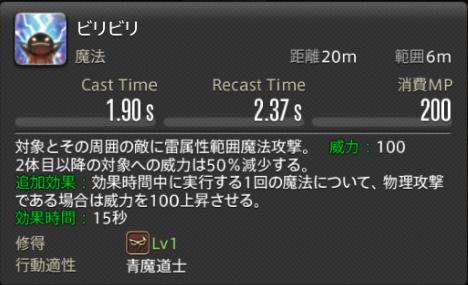 f:id:jinbarion7:20210216145431p:plain