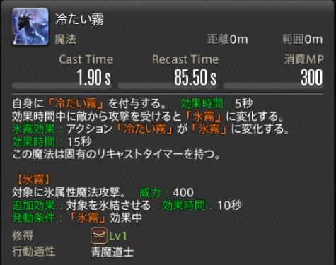 f:id:jinbarion7:20210216145509p:plain