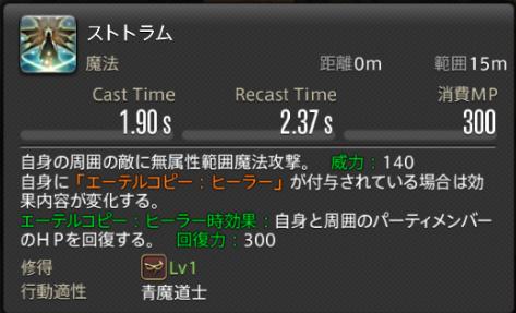 f:id:jinbarion7:20210216145524p:plain