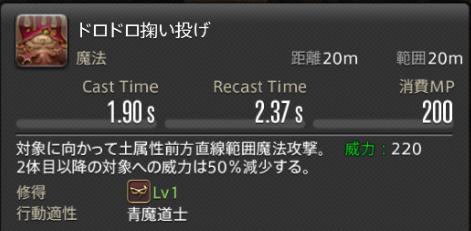 f:id:jinbarion7:20210216145549p:plain