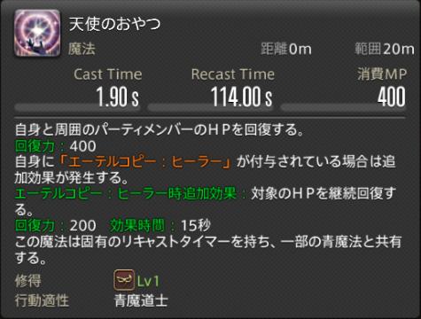 f:id:jinbarion7:20210216145605p:plain