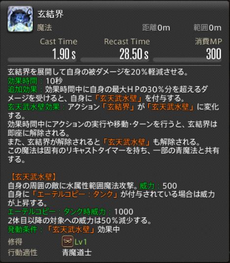 f:id:jinbarion7:20210216145634p:plain