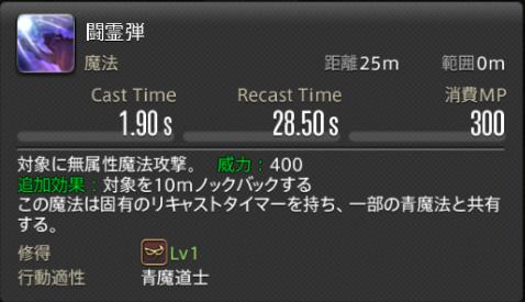 f:id:jinbarion7:20210216145648p:plain
