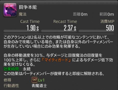 f:id:jinbarion7:20210216145706p:plain