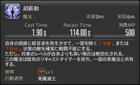 f:id:jinbarion7:20210216145720p:plain
