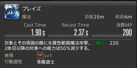 f:id:jinbarion7:20210216145735p:plain