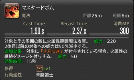 f:id:jinbarion7:20210216145749p:plain
