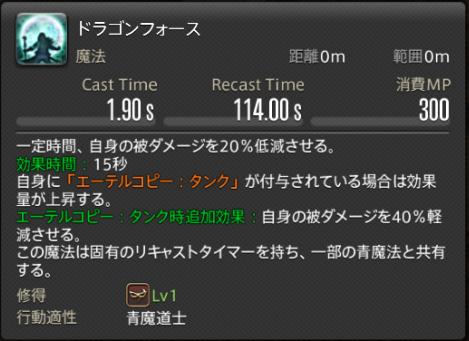 f:id:jinbarion7:20210216145805p:plain