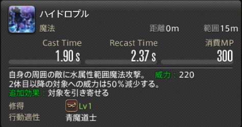 f:id:jinbarion7:20210216145837p:plain