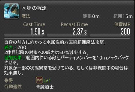 f:id:jinbarion7:20210216145853p:plain