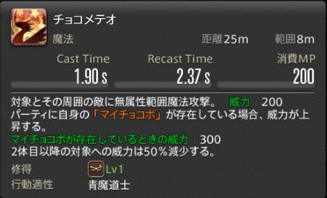 f:id:jinbarion7:20210216145910p:plain