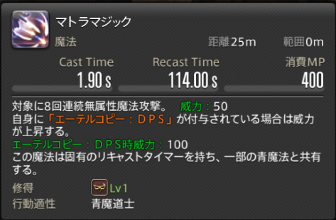 f:id:jinbarion7:20210216145926p:plain