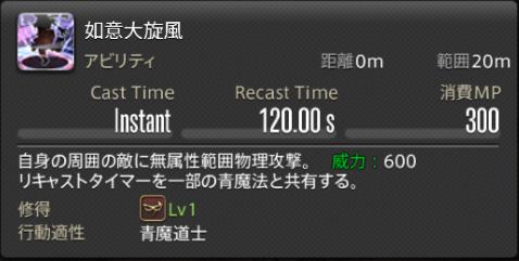f:id:jinbarion7:20210216145957p:plain