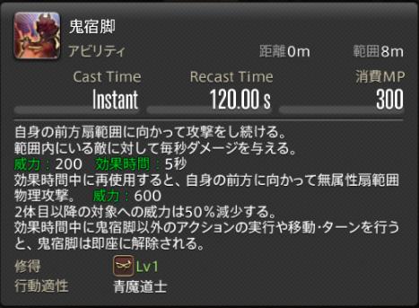 f:id:jinbarion7:20210216150012p:plain