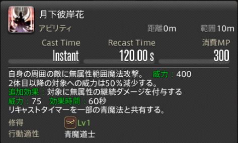 f:id:jinbarion7:20210216150027p:plain