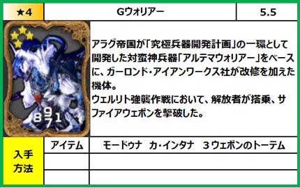 f:id:jinbarion7:20210414092252p:plain