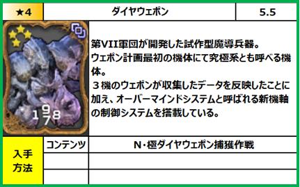 f:id:jinbarion7:20210414092317p:plain