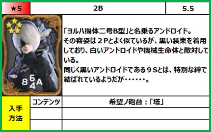f:id:jinbarion7:20210414092358p:plain