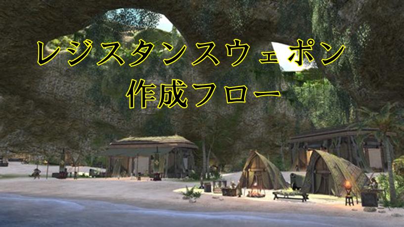 f:id:jinbarion7:20210525130632p:plain