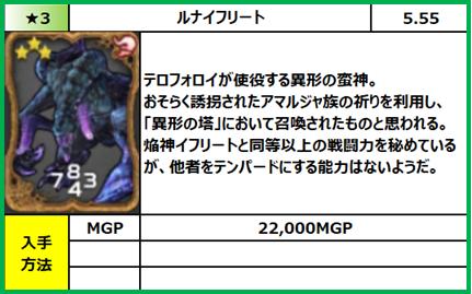 f:id:jinbarion7:20210526085321p:plain