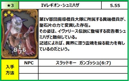 f:id:jinbarion7:20210526085359p:plain