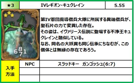 f:id:jinbarion7:20210526085434p:plain