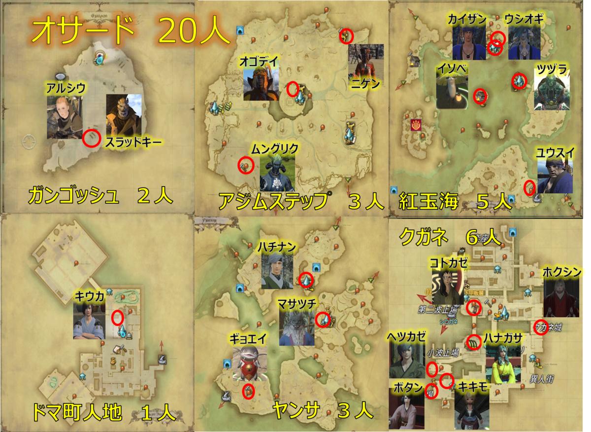 f:id:jinbarion7:20210527091520p:plain
